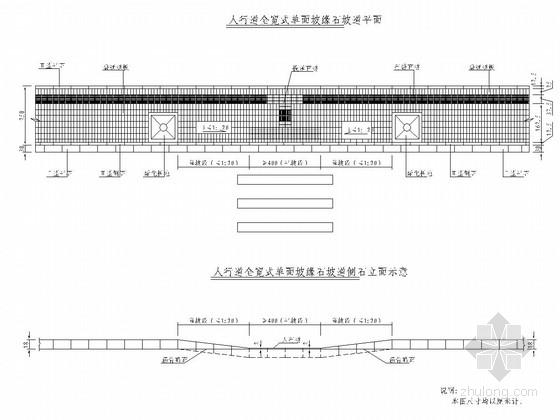 市政道路无障碍设计施工图(6张 设计合理)