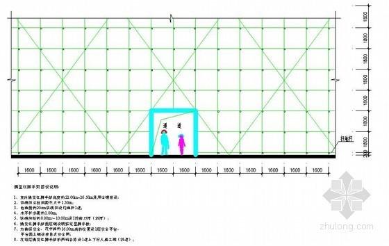 [深圳]商业楼室内装饰工程满堂脚手架搭设与拆除专项施工方案