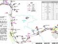 [广东]全长29km地下地铁工程主体工程施工投标文件1182页(盾构矿山法止水帷幕)