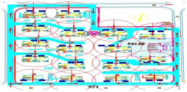 超详细!装配式结构专项施工方案_12
