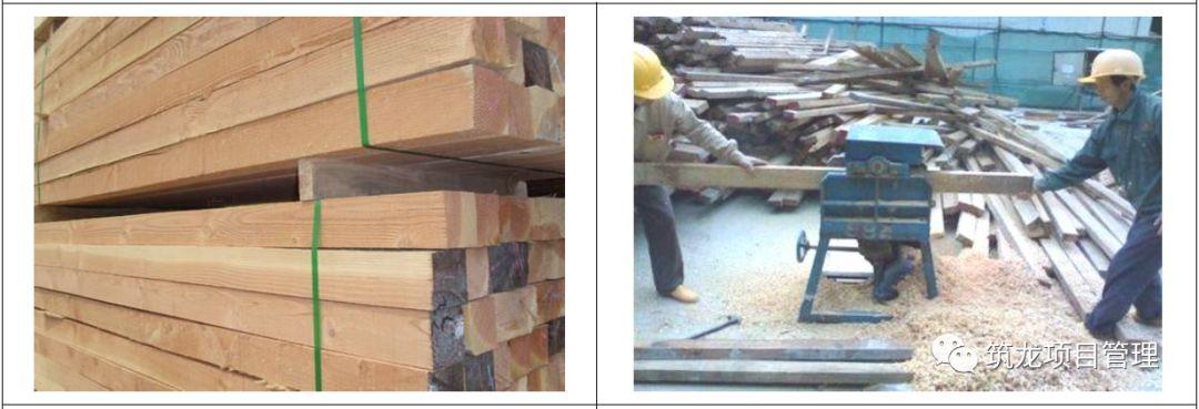 结构、砌筑、抹灰、地坪工程技术措施可视化标准,标杆地产!_2