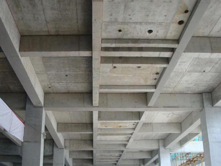 模板、混凝土工程标准化图册