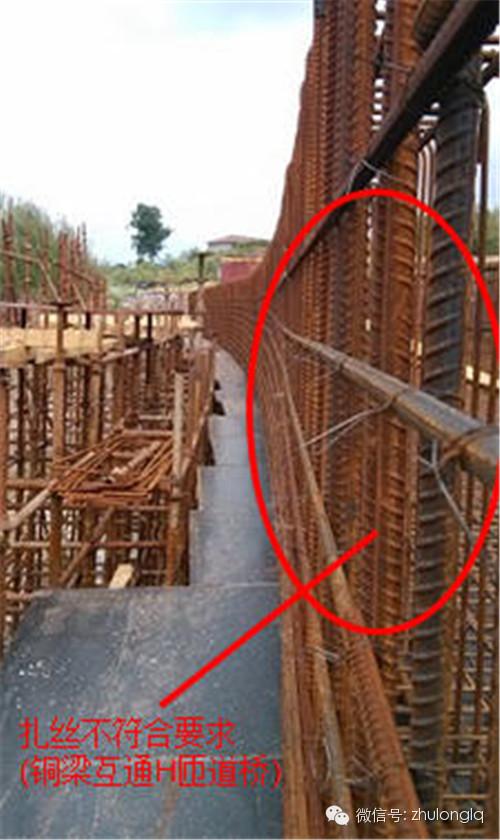 盘点现浇箱梁施工中常见的钢筋问题,超全!_23