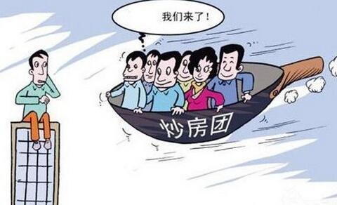 北京某高档别墅小区户型图纸7A
