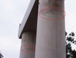 【QC成果】提高墩身混凝土外观质量