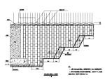 大麦地隧道下穿楚大高速公路施工方案(共37页)