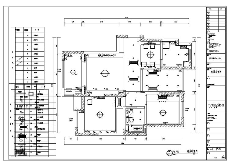 北歐風格家居二居室住宅空間設計施工圖(附效果圖)