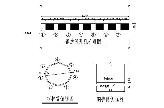 内河码头大直径钢护筒引孔栽桩施工工法