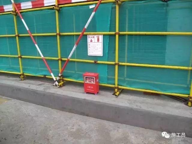 建筑工程安全标准化示范工地图片!
