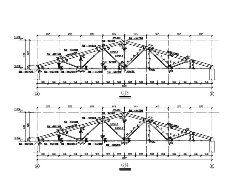 钢结构四坡桁架屋面施工图