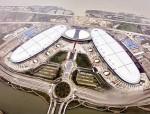 福州海峡国际会展中心扩建工程给排水施工图