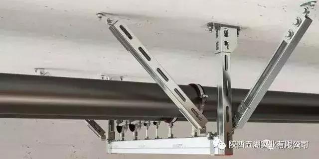 浅谈国内抗震支架发展史-陕西五湖实业有限公司