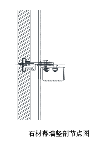 沈阳2栋高层住宅楼幕墙施工图2015_含计算书-石材幕墙竖剖节点图