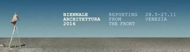 威尼斯双年展 中国馆印象:平民设计,日用即道_1