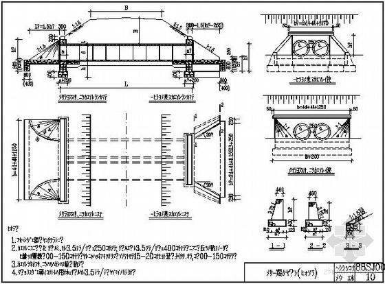 涵管标准图集JSJT-134