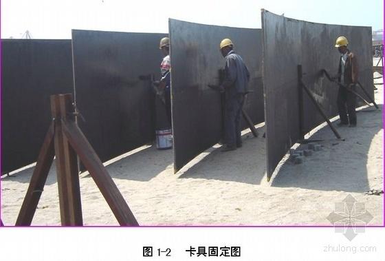 山东某油罐区储罐防腐保温工程施工方案(干法喷砂除锈)