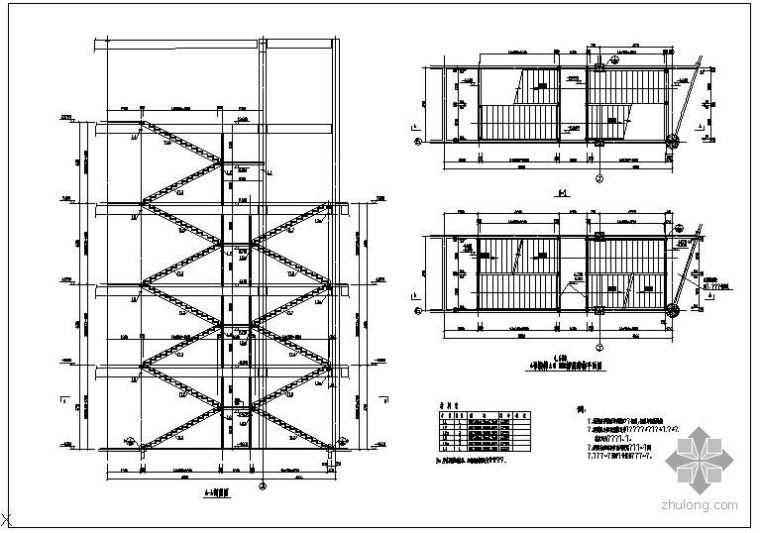 某钢结构双剪楼梯节点构造详图