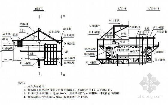 [江苏]市政隧道工程开挖施工方案(中交)