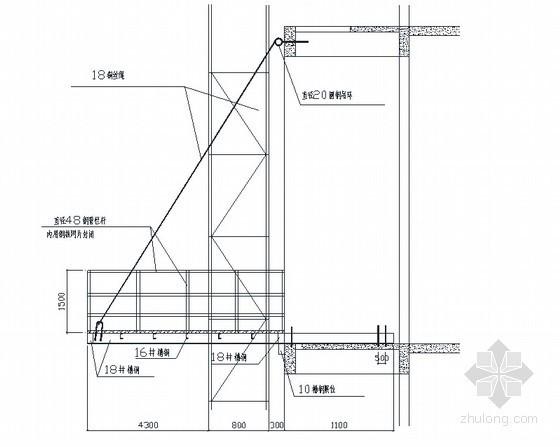 [天津]高层商业住宅工程悬挑式卸料平台施工方案