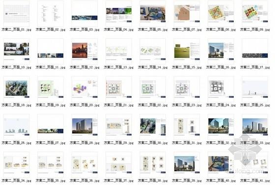 [上海]辐射组合型现代化商业及办公综合体设计方案文本-总缩略图