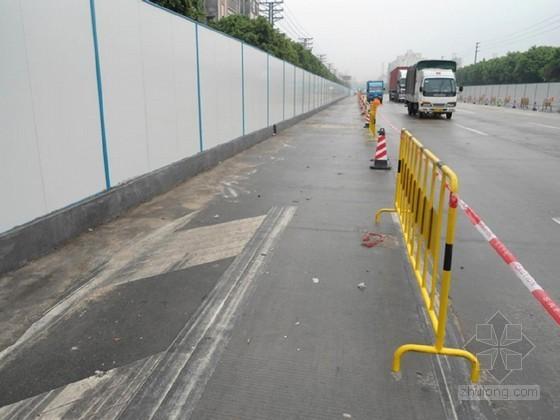 [广东]公路U型槽基坑支护及开挖汇报材料(专家评审)
