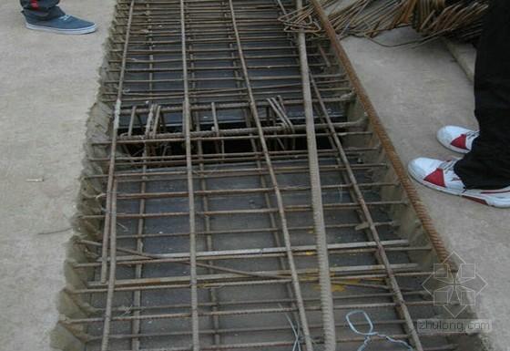 后浇带两侧模板及后浇带模板支撑施工工法