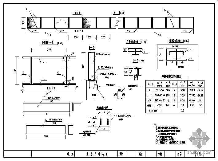 余官营某互通A匝道桥设计图