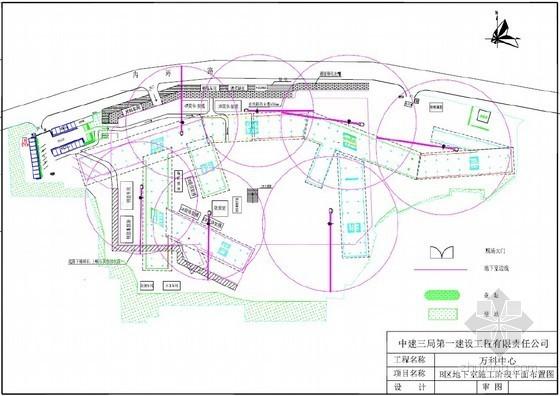 [广东]商业中心土建、装修施工组织设计(钢结构400页)