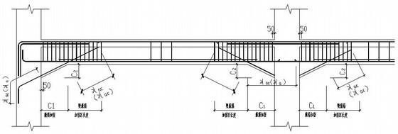 框架梁加腋构造节点详图