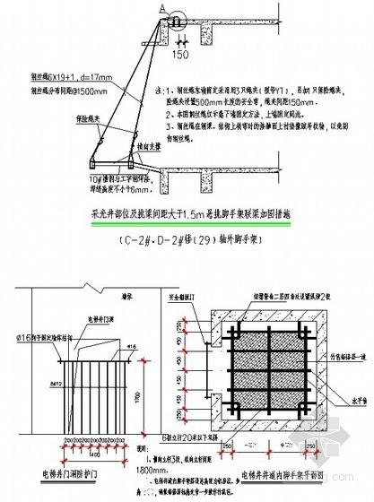 [江苏]综合楼落地、悬挑脚手架施工方案(专家论证)