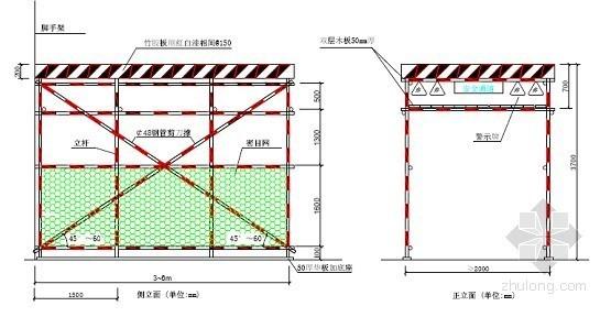 江西省某医院建设工施工组织设计