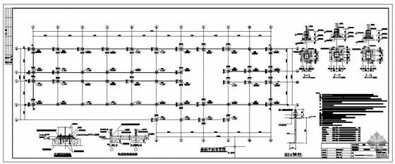 山东某客服中心钢结构板房结构设计图