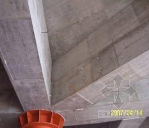 高性能混凝土施工技术总结