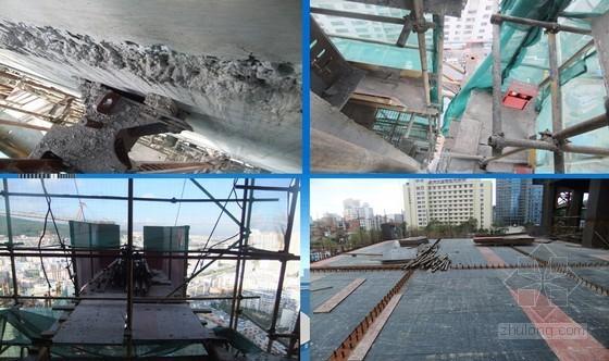 [云南]超高层商住楼项目五位一体实施情况检查汇报