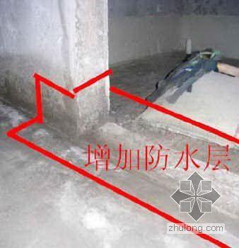 桂林某地产公司批量精装修管理培训讲义