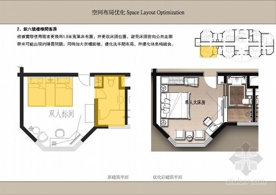 [广东]南方园林特色别墅宾馆改造概念性设计方案标间客房优化