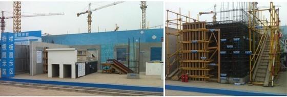 [山东]高层住宅工程项目技术质量管理策划方案