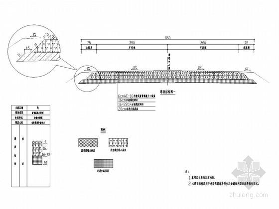 多结构形式路面道路工程改造工程全套施工图228张(道路 桥涵 附大量计算说明文件)