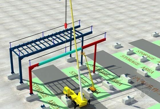 框架结构工业厂房工程钢结构安装施工方案(中英文对照)