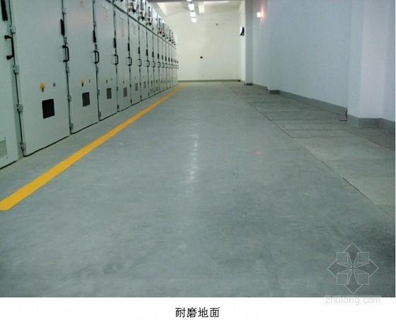 耐磨地面施工工艺标准及施工要点