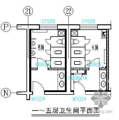 北京市某办公楼抗震加固改造施工组织设计