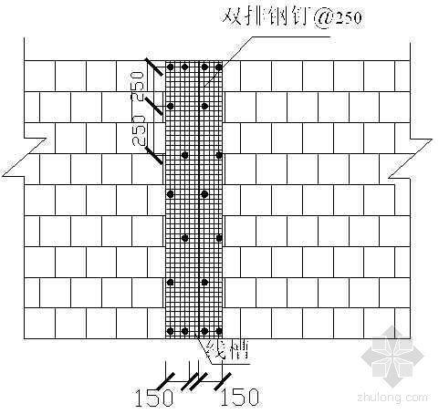 长春市某政府新建办公楼工程抹灰施工技术交底记录