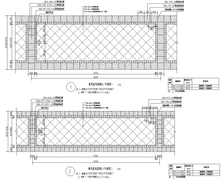 灰色直线系列园路石材铺装样式(恒大设计院)