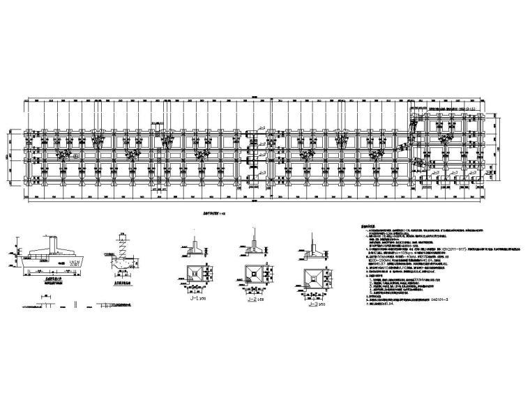 [海南]地上五层框架结构安置楼房结构施工图