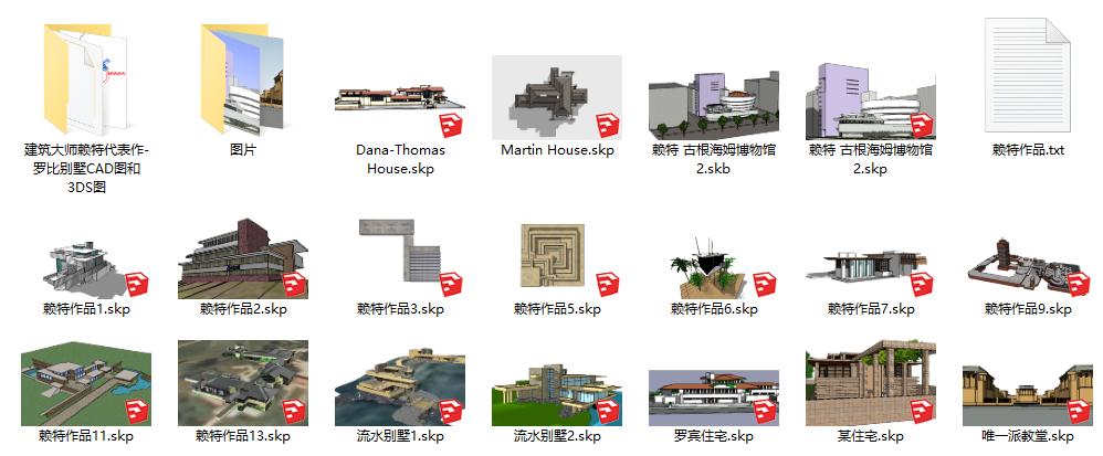 建筑设计大师赖特su模型合集(10套作品)图片