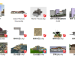 建筑设计大师赖特SU模型合集(10套作品)
