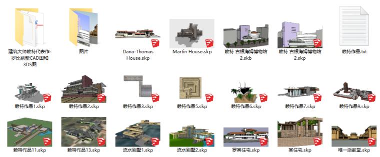 建筑设计大师赖特SU模型合集(10套作品)_1