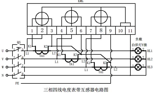 电工必懂的7张电路图,全看懂的给你点个赞!_3