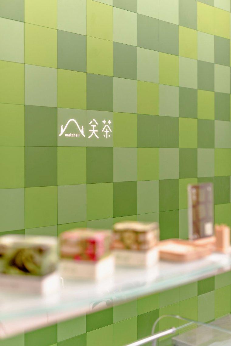 北京关茶15㎡极简花园-6