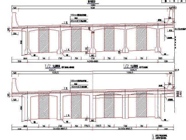 2016年设计双向四车道高速公路桥梁通用图纸185张CAD(简支连续T梁桥及公用构造)